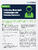Cassling-Whitepaper-Cultivating-Meaningful-Relationships-Referring-Physicians